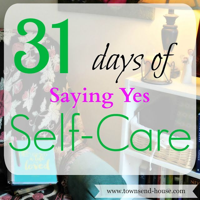 Townsend House: 31 Days - Saying Yes