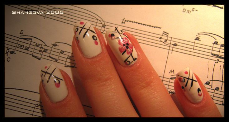 música para las uñas