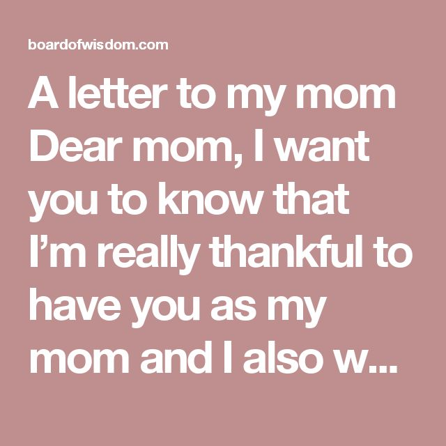 Best  Letter To My Mom Ideas On   Letter To My