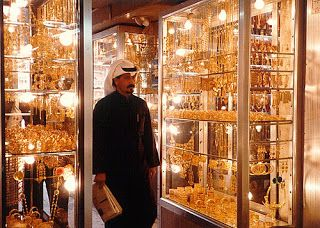 The Gold Souq, Kuwait  **   - Explore the World with Travel Nerd Nici, one Country at a Time. http://TravelNerdNici.com