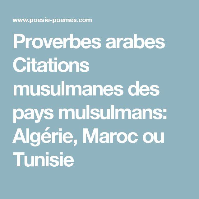 Préférence Les 25 meilleures idées de la catégorie Citations musulmanes sur  ET15