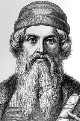 Johannes Gutenberg 1455 (created the printing press and viola, the rest is history)