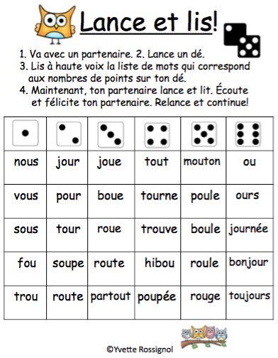 Jeux pour la pratique de mots usuels!