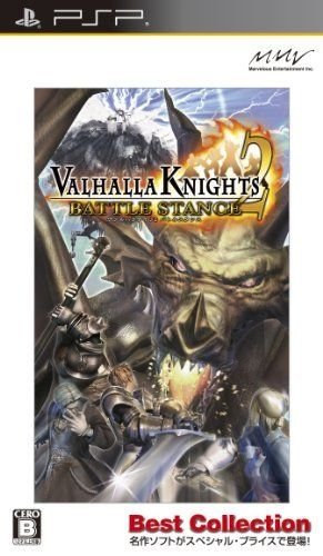 Valhalla Knights 2 Battle Stance Best Collection Japan Import by MARVELOUS ENTERTAINMENT *** Want additional info? Click on the image.