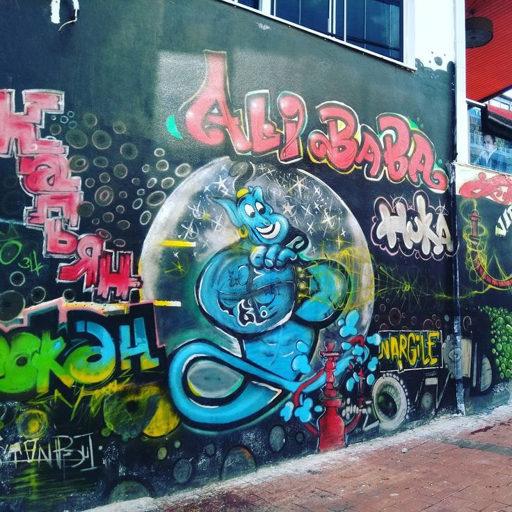6g albatroshomes#streetart #street #streetphotography #sprayart #wall #wallporn #graffitiigers #stencilart #art #graffiti #instagraffiti #instagood #artwork #alanya2017 #photooftheday #stencil #streetartistry #photography #stickerart #pasteup #instagraff #instagrafite #streetarteverywhere #alanyaphoto #loveturkey #traveling
