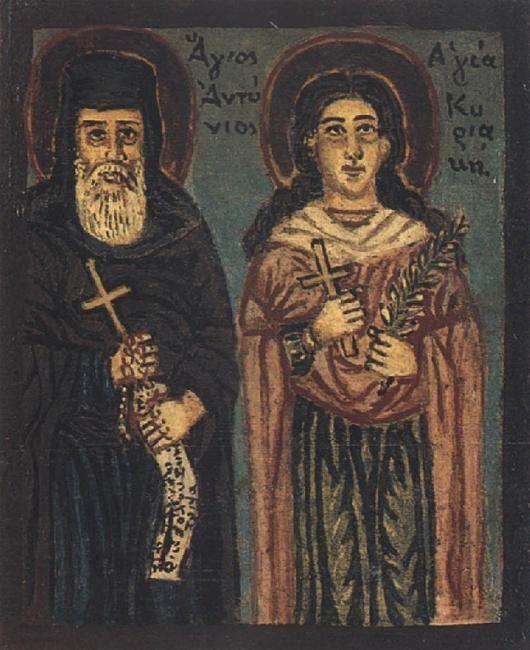 Άγιος Αντώνιος και Αγία Κυριακή