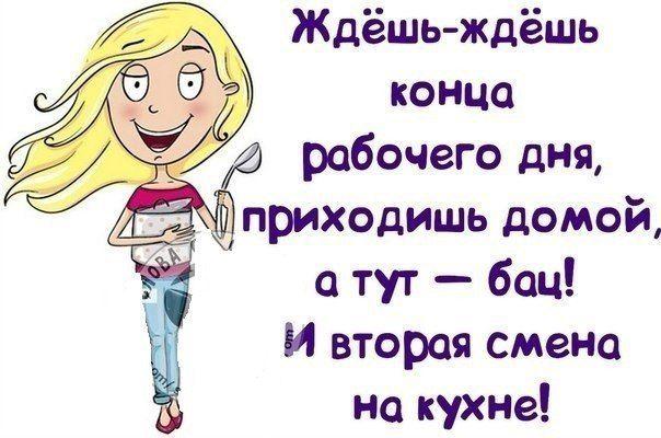 РУБРИКА: #бухгалтерский_юмор  #Рабочий_день #Конец_рабочего_дня #Просто_так #Смешно #Главбух #яглавбух