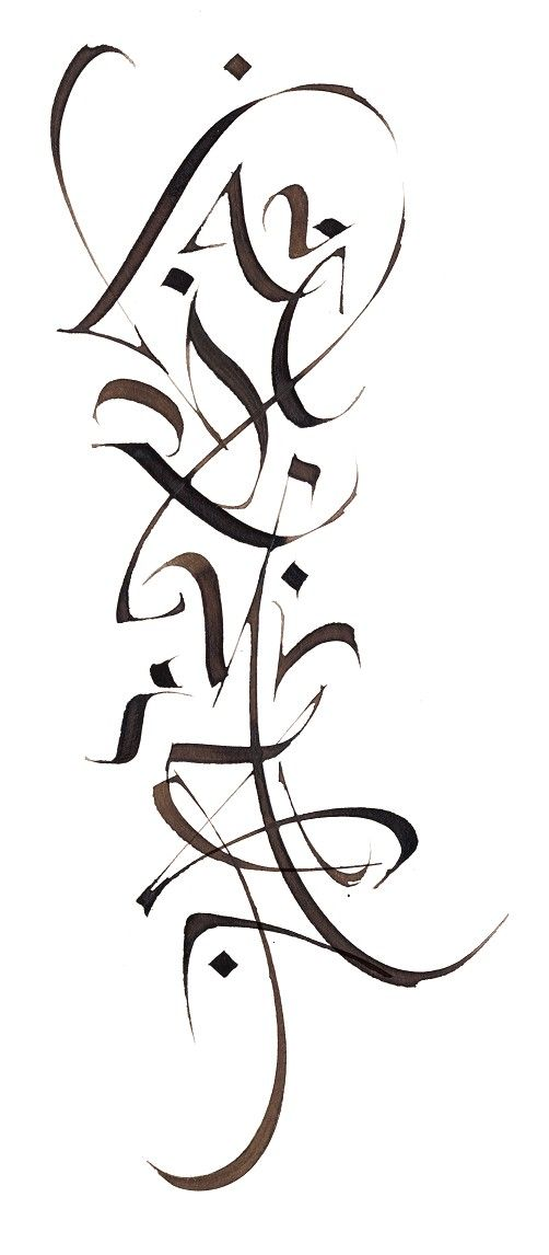 """✍ Sensual Calligraphy Scripts ✍ initials, typography styles and calligraphic art - abstract lettering composition of """"abc xyz"""""""