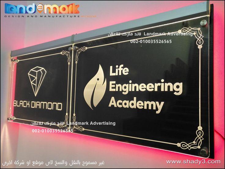 Pin By Landmark Advertising لاند مارك On المستشار أحمد سعودى Light Letters Advertising Services Letter Logo