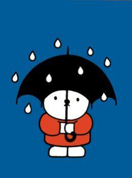 Mini posters Beer met paraplu Dick Bruna PC014 Zomer, Kunst, Posters, Tekeningen, Kinderen, Nijntje, Teddyberen, Beren, Kinderboek Illustratoren, Kinderboekenillustraties, Regen, Jaargetijden, Parapluies, Illustraties,