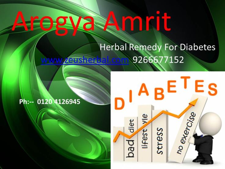 Diabetes medications prolongs the half-life of glp-1 Diabetes medications type 1 Diabetes medications injectable Diabetes medications that help lose weight Diabetes medications insulin