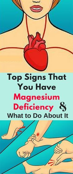 Over 300 different reactions in your body require the right amount of magnesium. High amounts of it are found within the soft tissue of the brain and heart, two major systems that depend on the mineral to operate efficiently.