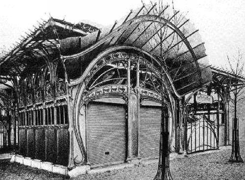 GUIMARD Hector - Bouche du métro Étoile ► Place Charles de Gaulle - détruite