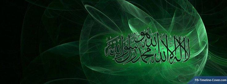 Islam Arabic Facebook Timeline Covers