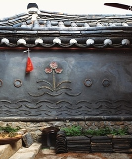 Korean traditional house called Han-Ok