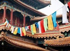 Ламаистский монастырь Юнхэгун, Пекин, Китай, Азия