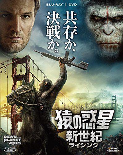 150208 猿の惑星:新世紀(ライジング)  [Blu-ray] 20世紀フォックス・ホーム・エンターテイメント・ジャパン