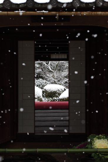 Snowy garden of Shisendo at Jozan-ji temple, Japan