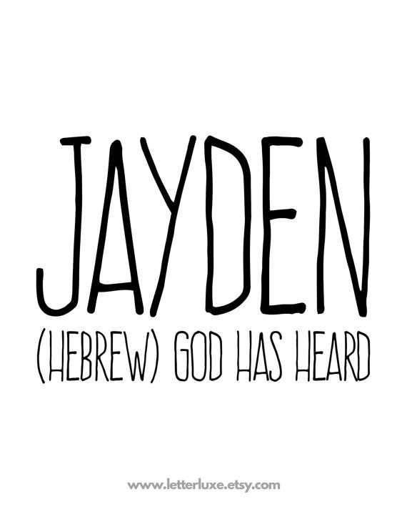 Jayden Name Meaning Art  Printable Baby by LetterLuxePrintables