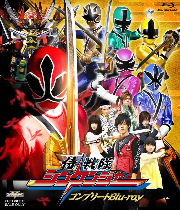 【歴代の戦隊ヒーロー】 侍戦隊シンケンジャー (2009年2月~2010年2月)