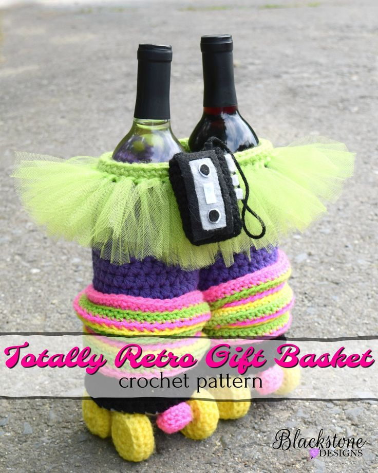 Totally Retro Gift Basket crochet pattern from Blackstone Designs  Can be used as a hostess gift, birthday gift, wine basket, or even a Halloween trick o' treat bag!! #crochet #gift #giftbasket #wine #winebasket #coffee