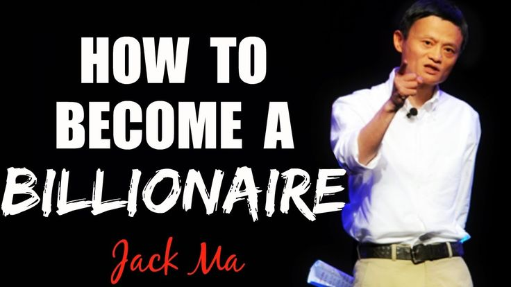 Jack Ma - How To Become A Billionaire (MUST WATCH!) - YouTube