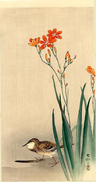 "Ohara Koson (1877-1945) was a Japanese painter and printmaker of the late 19th and early 20th centuries, part of the shin-hanga (""new prints"") movement. Most of his production was prints of animals (kachō-ga)."