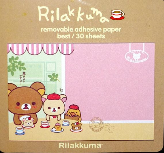 Kawaii RILAKKUMA Japanese BEAR cartoon CAFÉ by MyChildhoodDream