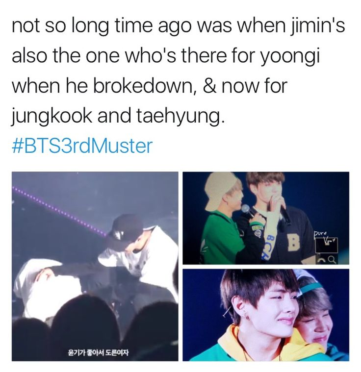 I love BTS because they love each other and when one member is feeling down, they're always ready to help them feel better. I also want to say to Tae that I love you so much...even though you can't hear me. Armys loves you so much Tae! We hope that you feel better and that the pain of losing you're grandmother with ease. We promise to remember her as you've wished and we promise stand by you always. LOVE YOU BANGTAN FOREVER AND ALWAYS!! -Love @BeautyandthePoet