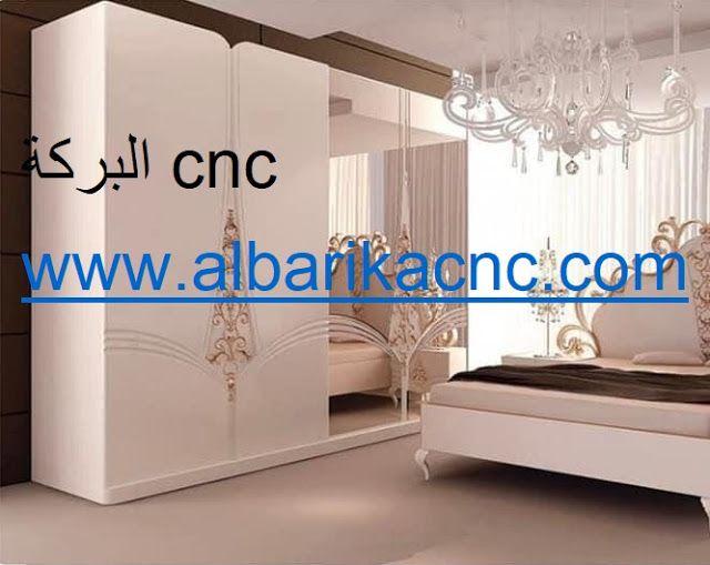 البركة Cnc تحميل تصميم غرفة نوم مودن الرايق ثرى دى بصيغة Rlf Home Decor Decals Home Decor