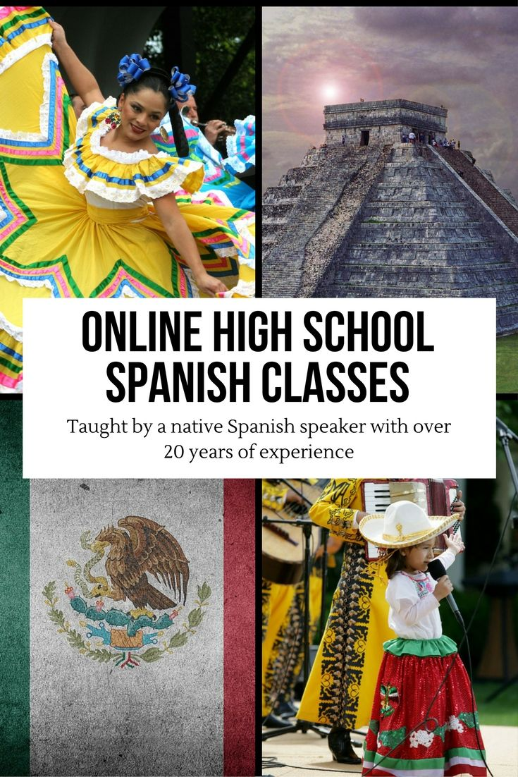 Online high school Spanish 1 and Spanish 2 classes taught by Suzette Laporte-Ayo (Native Spanish speaker and a teacher for over 20 years).