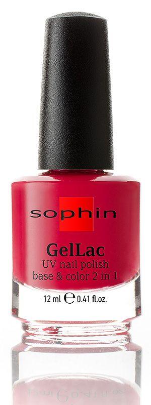 SOPHIN Гель-лак для ногтей УФ 2 в 1 База+цвет без использования УФ лампы, ягодно-розовый 12млГель-лаки