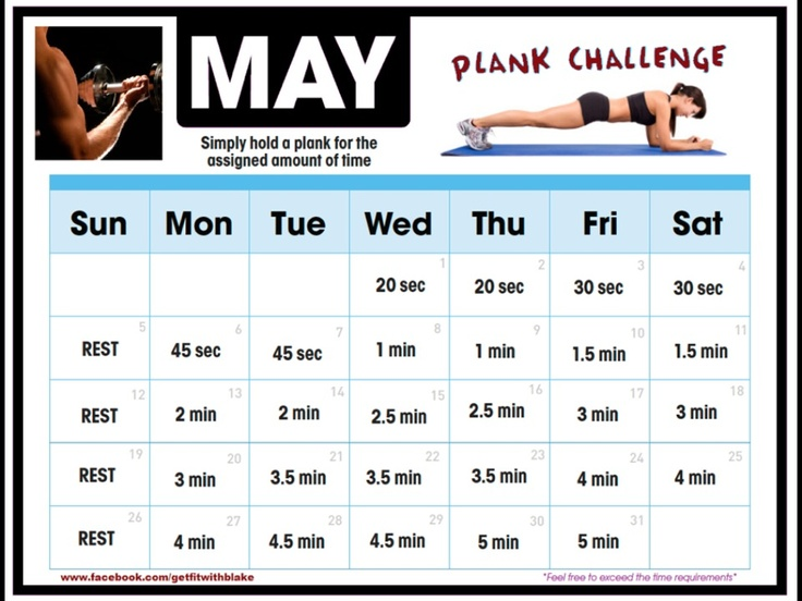 Plank exercise calendar | Body | Pinterest | Exercise ...