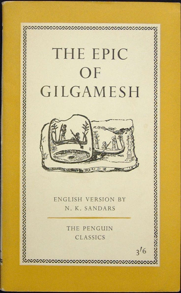 essay on the epic of gilgamesh Essays and criticism on anonymous, unknown's the epic of gilgamesh - critical essays.