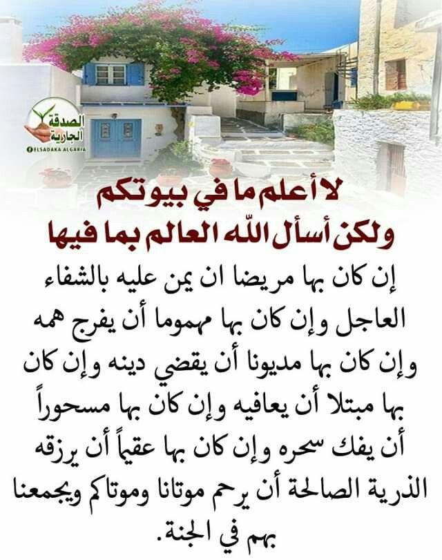 Pin By يآرب حسن الخآتمة On تذكر الله في عملك