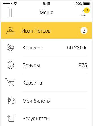 Шаблоны мобильной версии сайта «Столото»