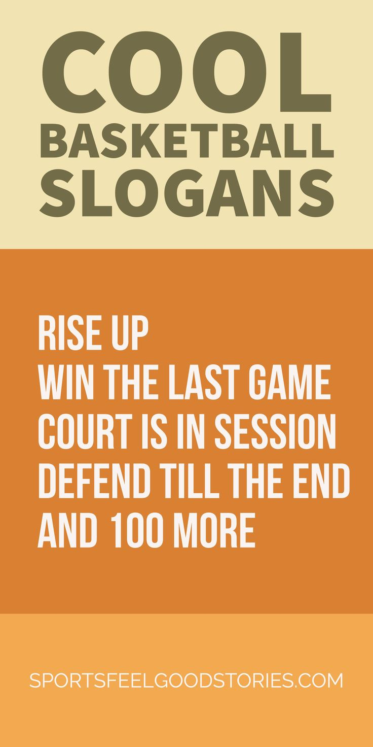 Basketball Slogans, Quotes and Sayings.  Inspiring phrases for Instagram captions, Facebook posts, scrapbooks, team communications and more. An awesome collection to help you find the right works. Youth coaches and team parents:  check 'em out.