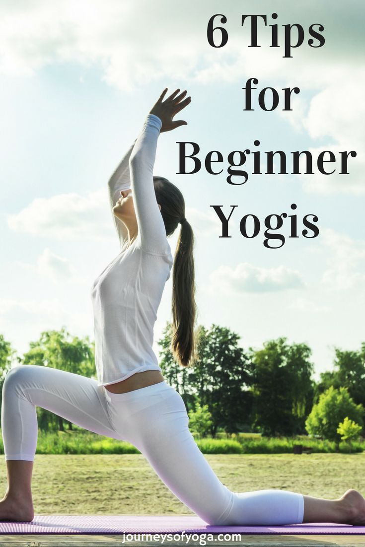 If you are just starting yoga, you should definitely read this!