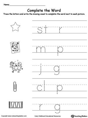 Complete Words With The Missing Vowel A I U Phonics Worksheets