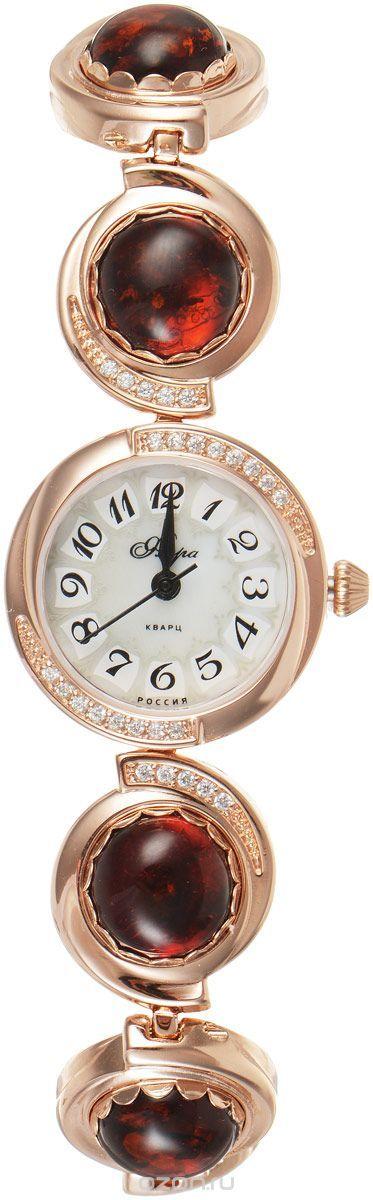 Часы женские наручные Mikhail Moskvin Флора, цвет: золотистый. Часы с янтарем Ярослава 1138B8K-B1