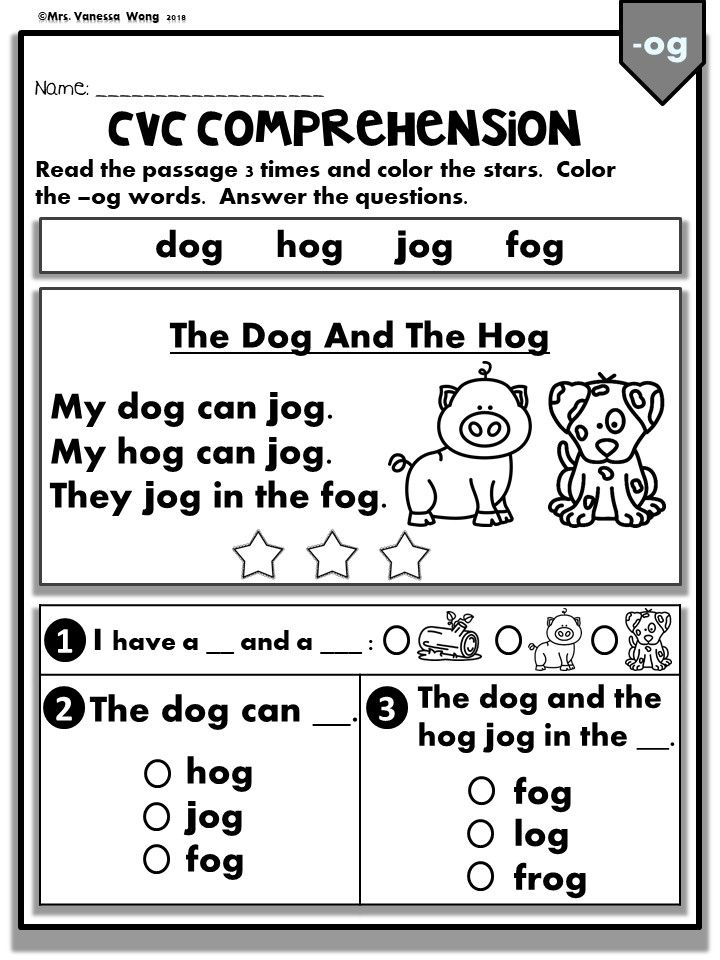 Phonics Worksheets -CVC Comprehension Early Readers Kindergarten Reading  Worksheets, Reading Comprehension Worksheets, Phonics Worksheets