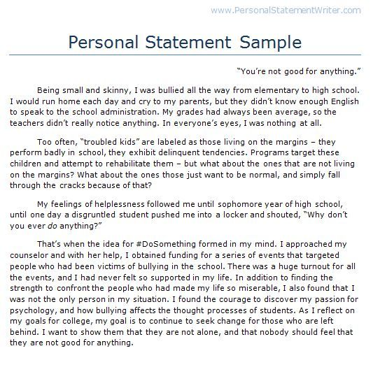 Write my personal statement for me brand