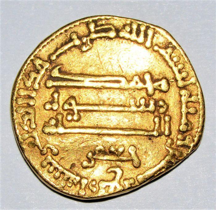 Islamic - Abbasid Caliphate: Harun al-Rashid ( the legendary caliph of 1001 Nights ), A.D. 786-809, AV dinar, AH184, citing Ja'far