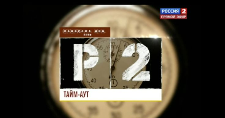Moscow bocking team. Power stilts & russian TV