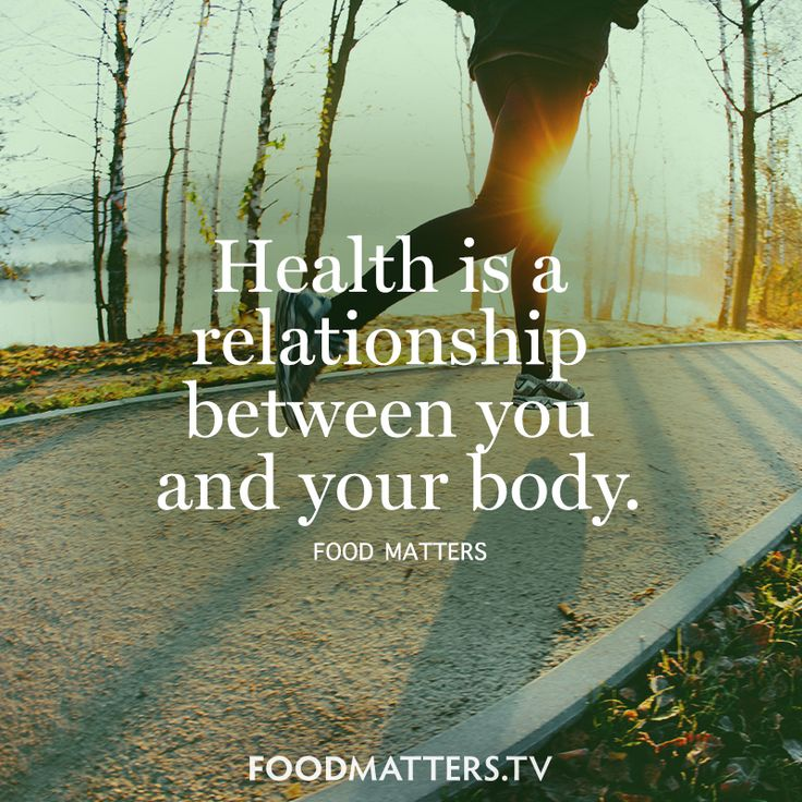 So true... Only you can nurture the relationship you have with your body!  www.foodmatters.tv