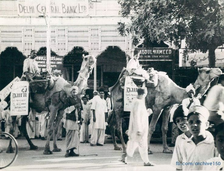 1942-3: Advertisement of The Newspaper Dawn On Camels in Delhi - Archive150  Founded by Mohammad Ali Jinnah on 26 October 1941 as a mouthpiece for the Muslim League, Dawn was originally a weekly publication, published in New Delhi.  Dawn became a daily newspaper in October 1942 under the leadership of its first editor, Pothan Joseh who later quit because of the paper's support for the Partition