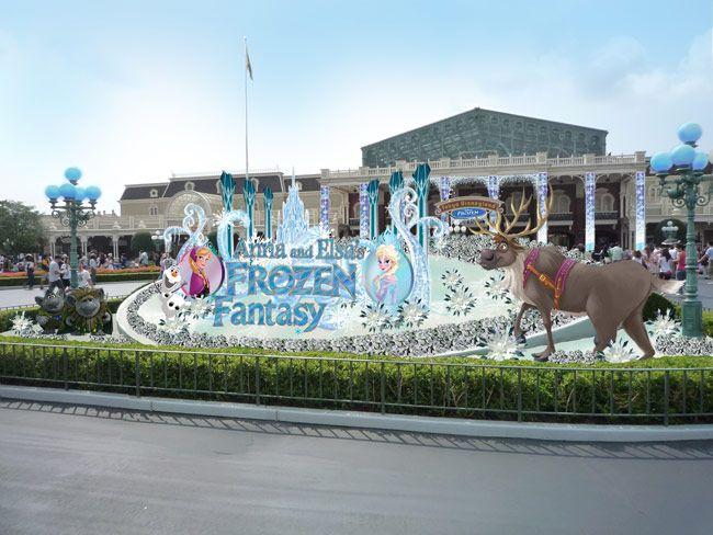スペシャルイベント『アナとエルサのフローズンファンタジー』