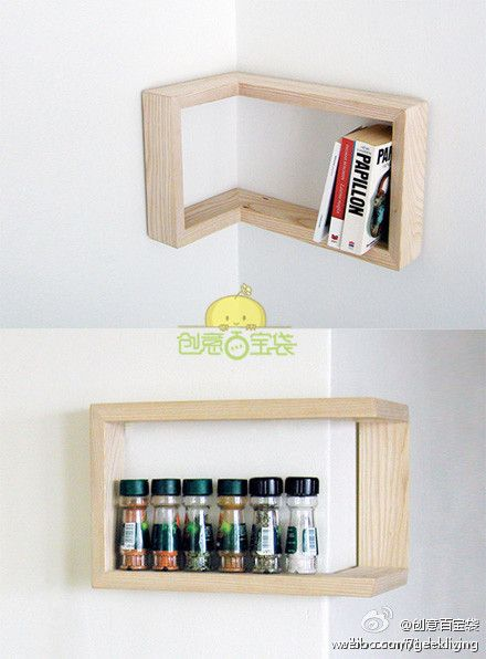 Corner shelf, simple + clever + decorative! Thumbs up!