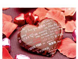 Pour la fête de la Saint Valentin, la Manufacture Cluizel a imaginé une délicate attention à déguster avec l'être aimé.
