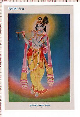 Krishna Flute Religious Hindu Mythology God Vintage India Kalyan Print #51328